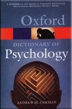 فرهنگ روانشناسی آكسفورد