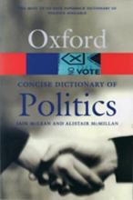 فرهنگ سياسی آكسفورد