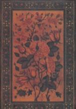 کلیات سعدی (انتشارات روزنه)