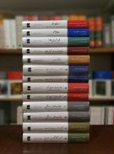 مجموعه کامل داستان کوتاه هفتاد و دو ملت (9 مجموعه در 14 جلد)