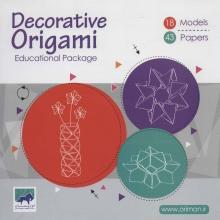 دکوراتیو (سطح متوسط)(بستهی اوریگامی)