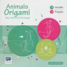 اوریگامی حیوانات (سطح متوسط)