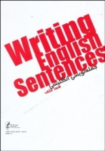 جملهنویسی انگلیسی